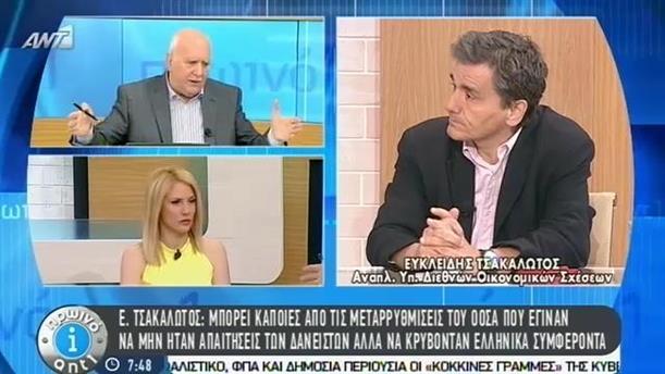 Πρωινό ΑΝΤ1 – Εκπομπή - 24/04/2015