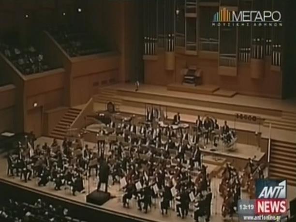 Στο Μέγαρο Μουσικής η Εθνική ορχήστρα της Γαλλίας