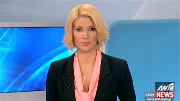 ANT1 News 14-11-2014 στις 13:00