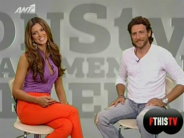 FTHIS TV 17/08/2012