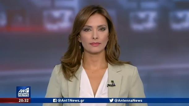 ANT1 NEWS 29-08-2020 ΣΤΙΣ 19:30