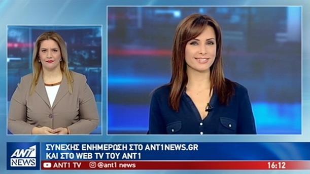 ANT1 NEWS 17-12-2018 ΣΤΗ ΝΟΗΜΑΤΙΚΗ