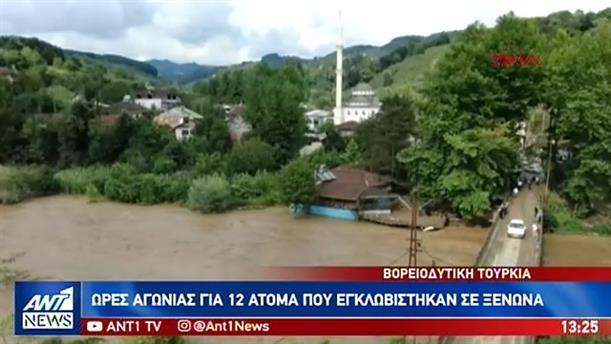 Φονικές πλημμύρες στην Τουρκία