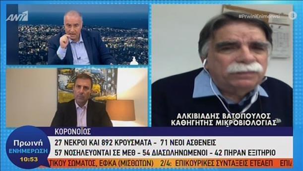 Ο Αλκιβιάδης Βατόπουλος στον ΑΝΤ1