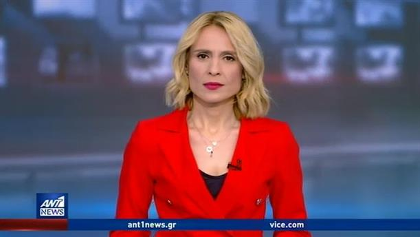 ANT1 NEWS 17-07-2020 ΣΤΙΣ 19:30