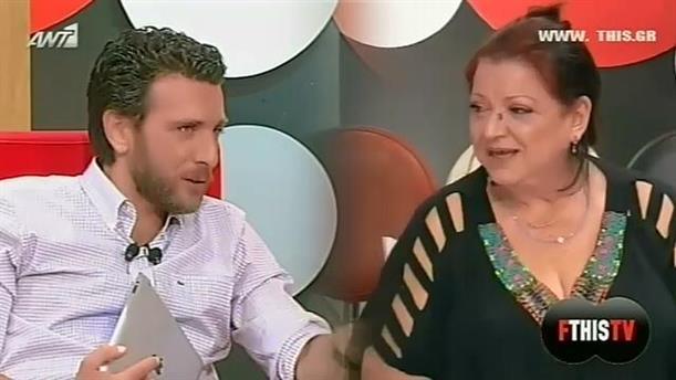 FTHIS TV 18/09/2013