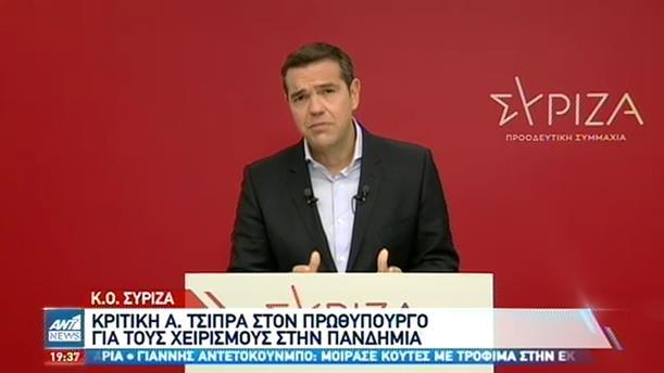 Πρόταση Τσίπρα στη Βουλή για Δώρο και επίδομα σε όσους πλήττονται