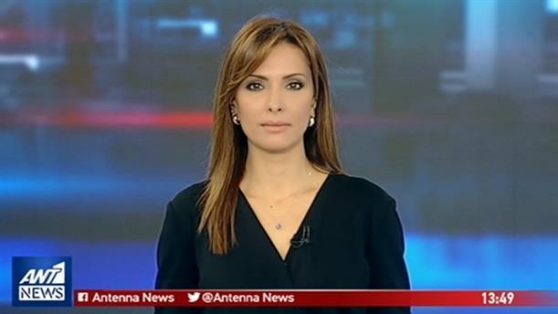 ANT1 NEWS 07-11-2018 ΣΤΙΣ 13:00