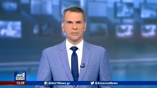 ANT1 NEWS 03-05-2020 ΣΤΙΣ 13:00