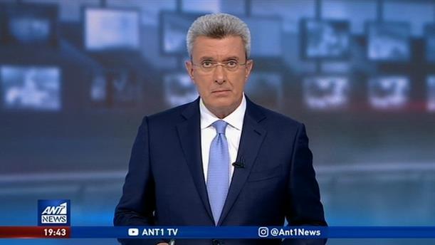 ANT1 NEWS 03-10-2019 ΣΤΙΣ 19:30