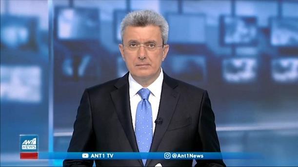 ANT1 NEWS 07-06-2021 ΣΤΙΣ 18:50
