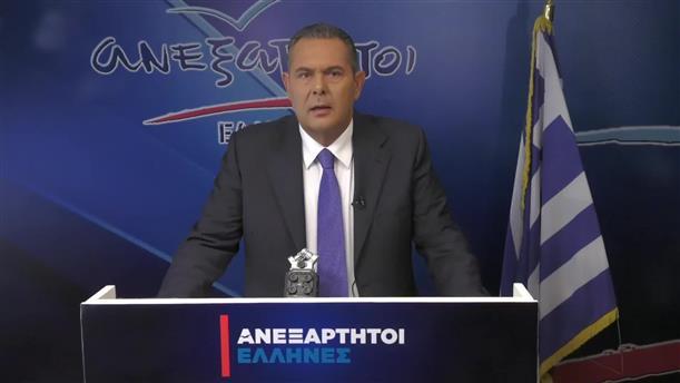 Πάνος Καμμένος: δεν κατεβαίνουν στις εκλογές οι ΑΝΕΛ - Θα παραμείνω ενεργός