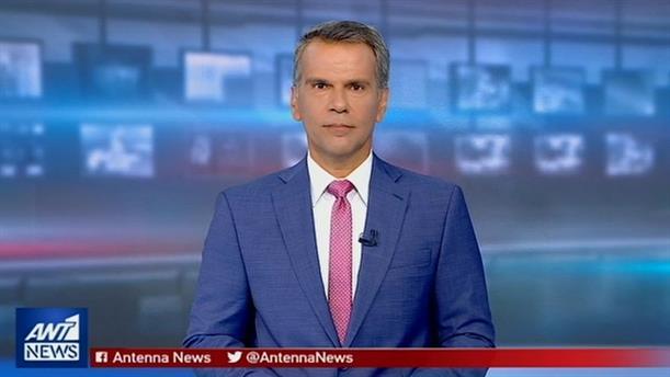 ANT1 NEWS 13-08-2019 ΣΤΙΣ 13:00