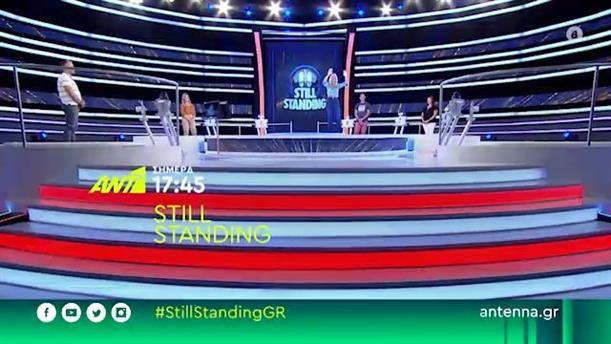 Still Standing - Παρασκευή 06/11