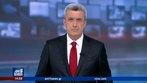 ANT1 NEWS 20-12-2019 ΣΤΙΣ 19:30