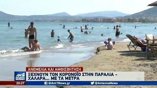 Εικόνες συνωστισμού στις παραλίες της Αττικής