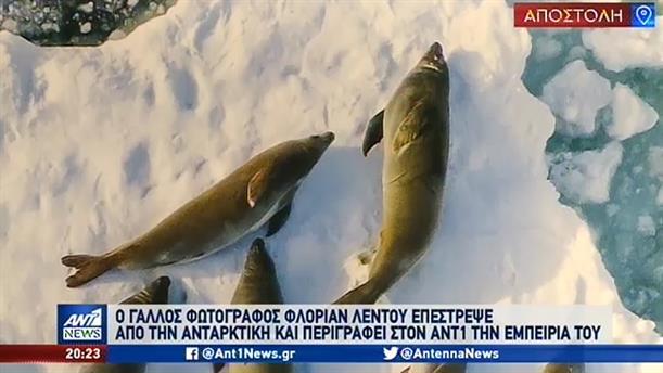 Αποκολλήθηκε τεράστιο παγόβουνο στην Ανταρκτική