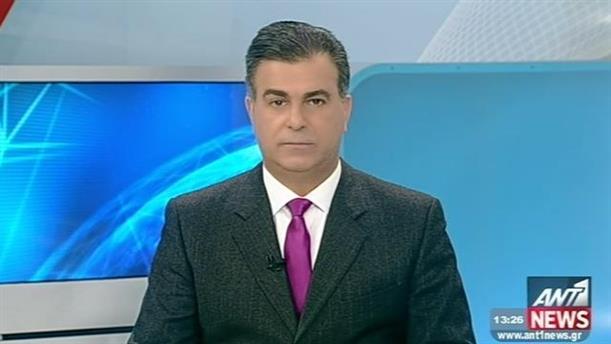ANT1 News 30-12-2014 στις 13:00