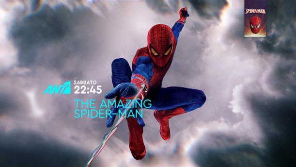 The Amazing Spider-man - Σάββατο 06/06