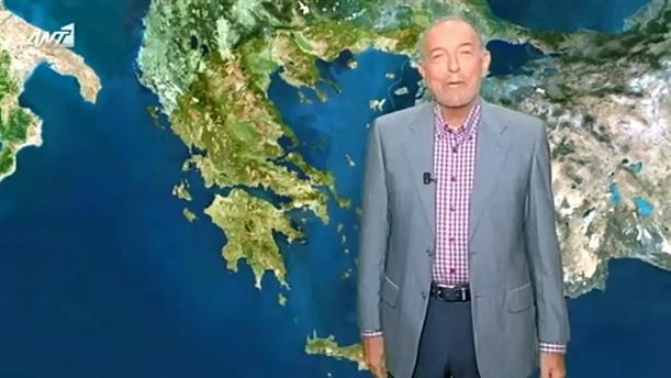 ΔΕΛΤΙΟ ΚΑΙΡΟΥ ΓΙΑ ΑΓΡΟΤΕΣ – 26/10/2015