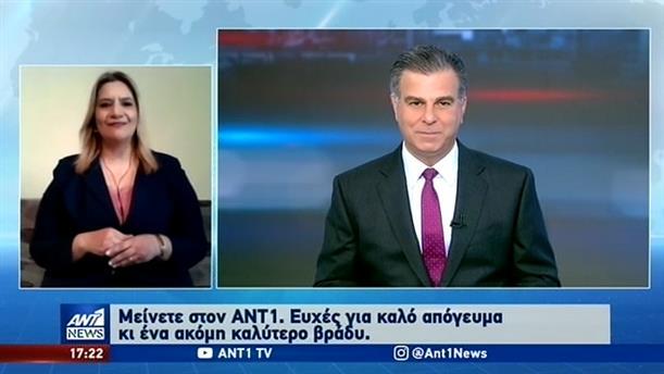 ANT1 NEWS 21-03-2020 ΣΤΗ ΝΟΗΜΑΤΙΚΗ