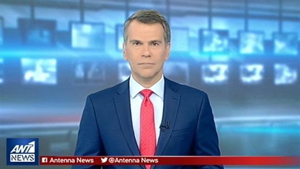 ANT1 NEWS 25-11-2018 ΣΤΙΣ 13:00