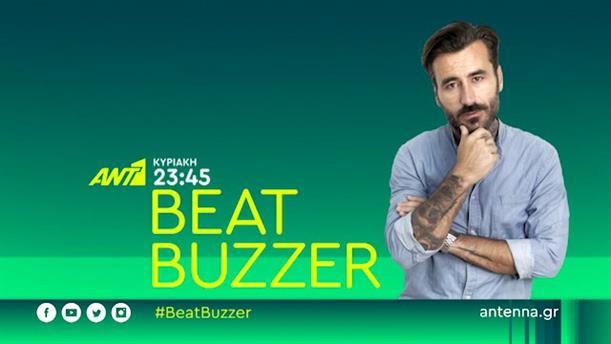 Beat Buzzer - Κυριακή 28/10