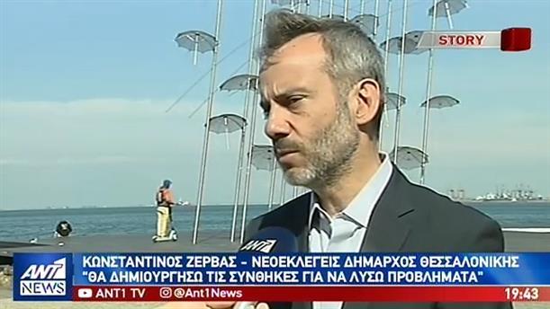 Ζέρβας: το αουτσάιντερ που έγινε Δήμαρχος Θεσσαλονίκης