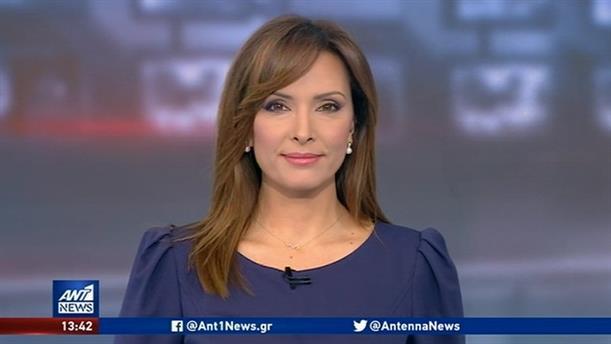 ANT1 NEWS 27-05-2020 ΣΤΙΣ 13:00
