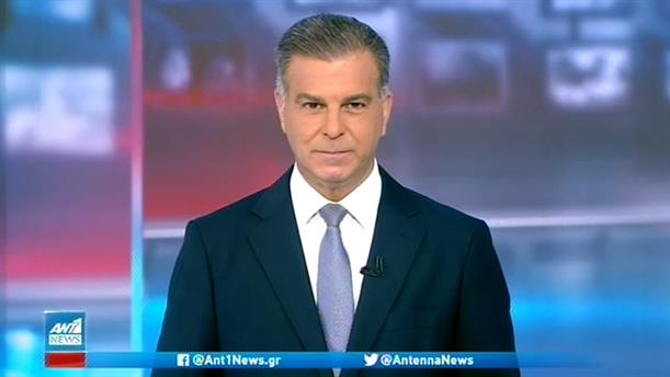 ANT1 NEWS 27-09-2020 ΣΤΙΣ 13:00