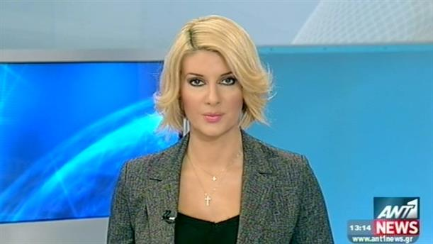 ANT1 News 11-12-2014 στις 13:00