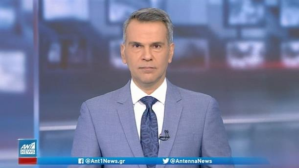 ANT1 NEWS 17-12-2020 ΣΤΙΣ 13:00
