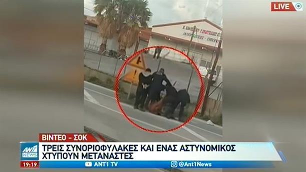 Σε διαθεσιμότητα αστυνομικοί που χτύπησαν μετανάστες στη Λέσβο