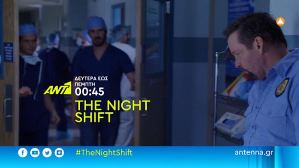 THE NIGHT SHIFT - Δευτέρα - Πέμπτη στις 00:45