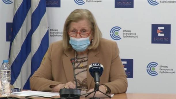 Ενημέρωση από το Υπουργείο Υγείας για την πορεία του κορονοϊού