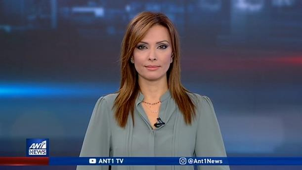 ANT1 NEWS 15-10-2019 ΣΤΙΣ 13:00
