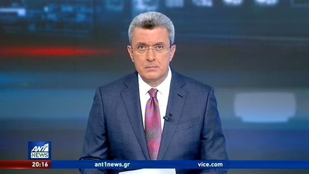 ANT1 NEWS 05-02-2020 ΣΤΙΣ 19:30