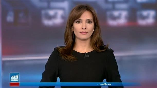 ANT1 NEWS 01-12-2020 ΣΤΙΣ 13:00