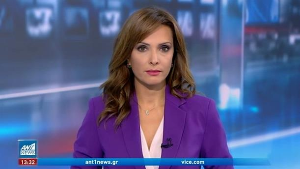 ANT1 NEWS 21-09-2020 ΣΤΙΣ 13:00