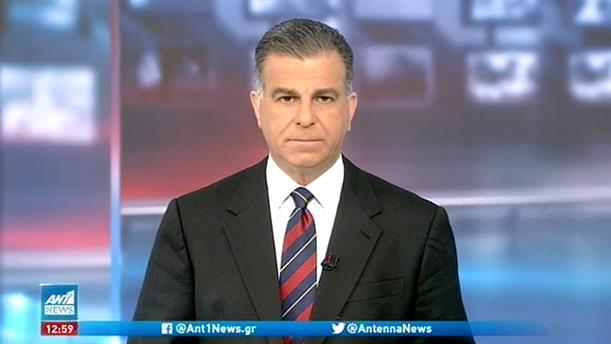 ANT1 NEWS 11-04-2021 ΣΤΙΣ 13:00