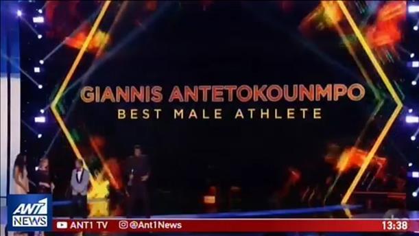 Κορυφαίος άνδρας αθλητής στις ΗΠΑ ο Αντετοκούνμπο!