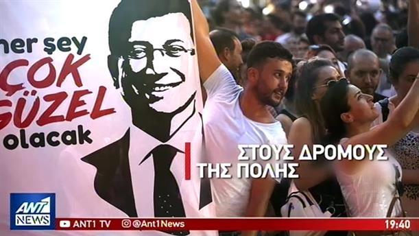 Θρίαμβος Ιμάμογλου στις επαναληπτικές δημοτικές εκλογές της Κωνσταντινούπολης
