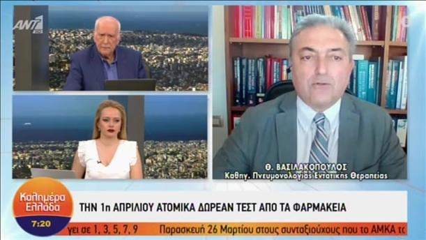 """Ο Θεόδωρος Βασιλακόπουλος στην εκπομπή """"Καλημέρα Ελλάδα"""""""