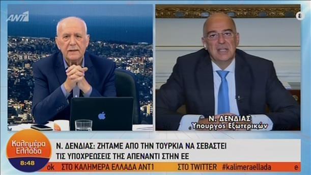 """Ο Νίκος Δένδιας στην εκπομπή """"Καλημέρα Ελλάδα"""""""