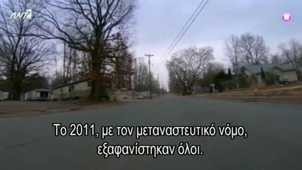 VICE ON HBO – Επεισόδιο 29