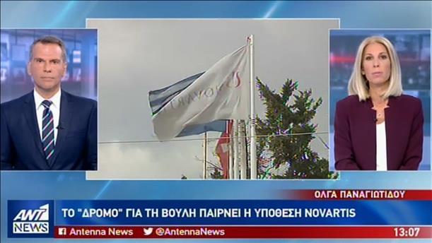 Μαίνεται η κόντρα ΝΔ-ΣΥΡΙΖΑ για την Novartis