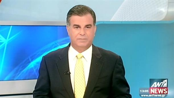 ANT1 News 17-08-2015 στις 13:00