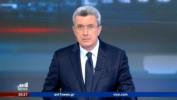 ANT1 NEWS 06-02-2020 ΣΤΙΣ 19:30