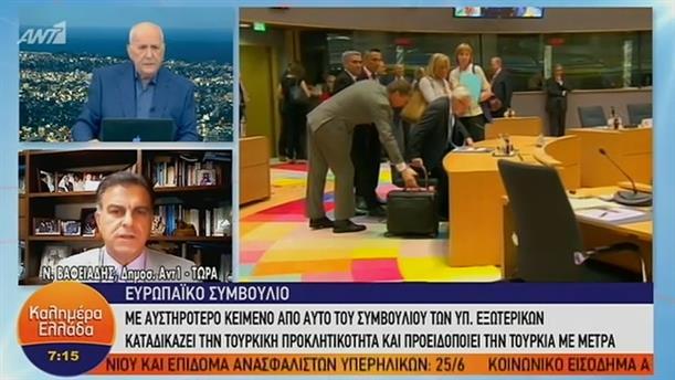 """Με """"στοχευμένα μέτρα"""" προειδοποιεί την Τουρκία η ΕΕ – ΚΑΛΗΜΕΡΑ ΕΛΛΑΔΑ – 21/06/2019"""