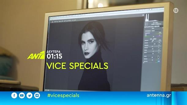 Vice Specials – Δευτέρα 30/11
